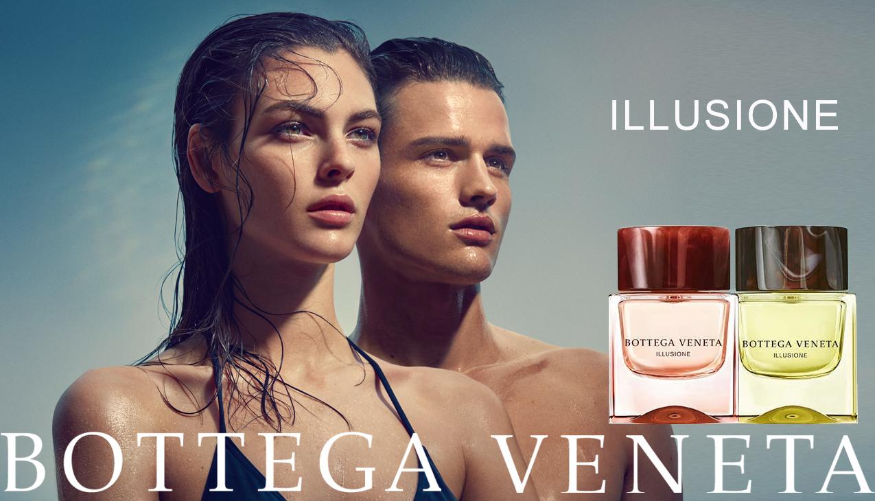 Bottega Veneta Illusione; een schijnbaar zwevend moment tussen droom en werkelijkheid