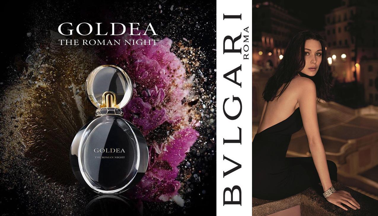 Goldea The Roman Night; verleidelijk en mysterieus