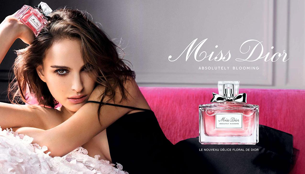 Miss Dior Absolutely Blooming; ondeugend en onweerstaanbaar