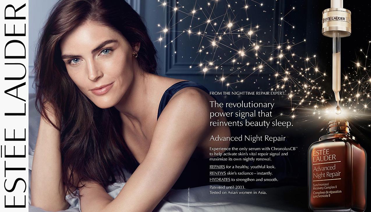 Estée Lauder Advanced Night Repair; wordt iedere ochtend wakker met een stralende huid