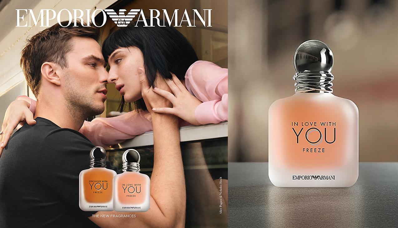 Nieuw! In Love With You Freeze; vangt de sensatie van de meest vreugdevolle liefde