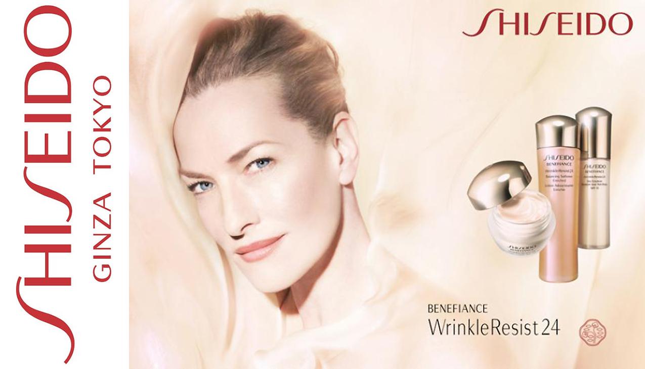 Shiseido Benefiance; 24-uurs verzorging voor de huid vanaf 40 jaar