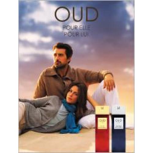 Alyssa Ashley Oud Pour Lui 100ml eau de parfum spray
