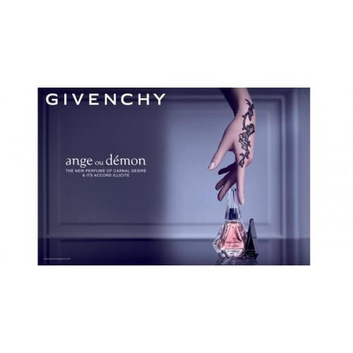 Givenchy Ange Ou Demon Le Parfum 75ml eau de parfum spray & Son Accord Illicite 4ml
