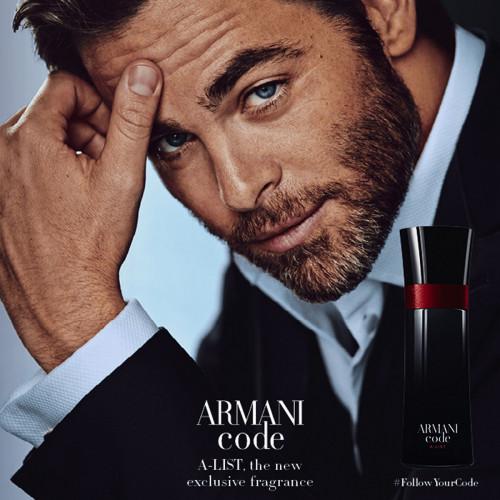 Armani Code Homme A-List 75ml eau de toilette spray