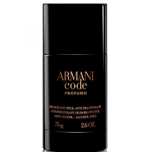 Armani Code Homme Profumo 75ml Deodorant Stick