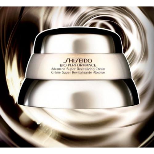 Shiseido Bio Performance Advanced Super Revitalizer Cream  75ml