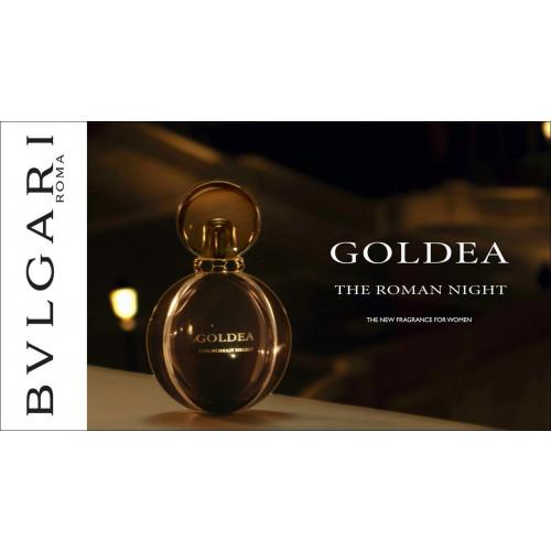 Bvlgari Goldea The Roman Night 30ml Eau de Parfum Spray