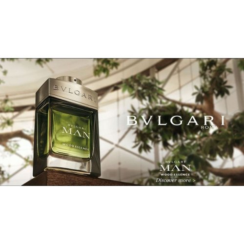 Bvlgari Man Wood Essence set 100ml eau de parfum spray +100ml aftershave balm + tas