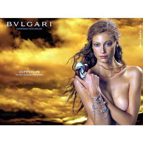 Bvlgari Omnia 40ml eau de parfum spray