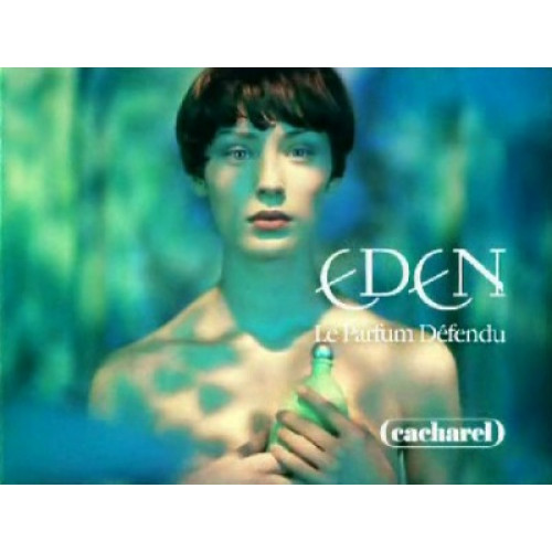 Cacharel Eden 50ml eau de parfum spray