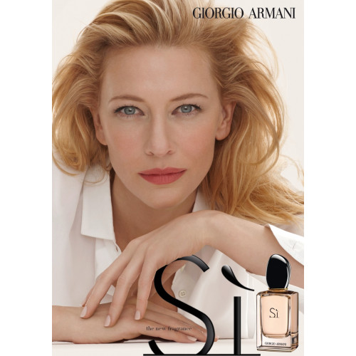 Giorgio Armani Si 200ml Body Milk