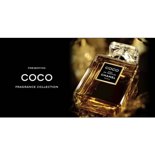 Chanel Coco 200ml Showergel