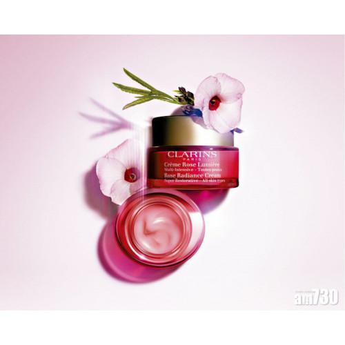 Clarins Multi-Intensive Crème Rose Lumiere  50ml Toutes Peaux