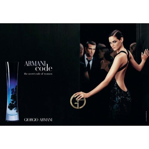 Armani Code Femme 75ml eau de parfum spray