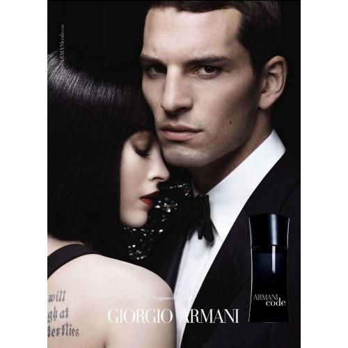 Armani Code Homme Set 50ml edt + 75ml Showergel + 75ml Aftershave Balm