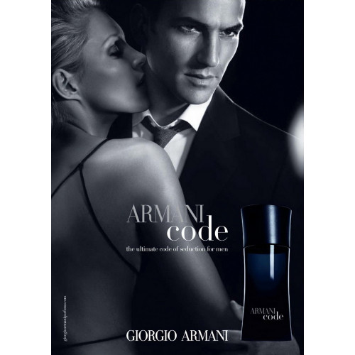 Armani Code Homme Set 75ml edt + 75ml Showergel + 75ml Aftershave Balm