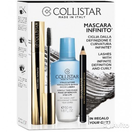 Collistar Infinito Set Mascara Black 11ml + Gentle Two-Phase Make-up Remover 50ml  + Professional Eye Pencil Black 0,8gr