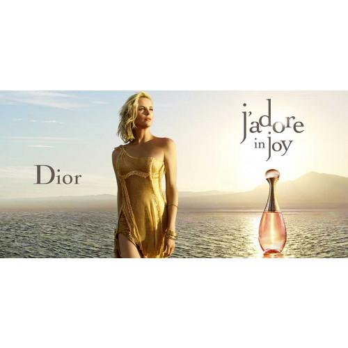 Christian Dior J'Adore In Joy Set 50ml eau de toilette spray + 75ml Bodylotion