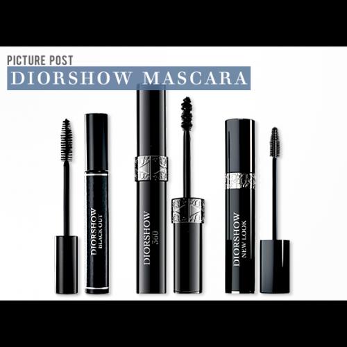 Dior Diorshow Black Out Mascara Waterproof 099 Noir Kohl 10ml
