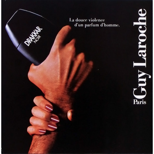 Guy Laroche Drakkar Noir 100ml eau de toilette spray