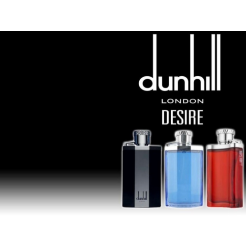 Dunhill Desire Red for Men 30ml eau de toilette spray