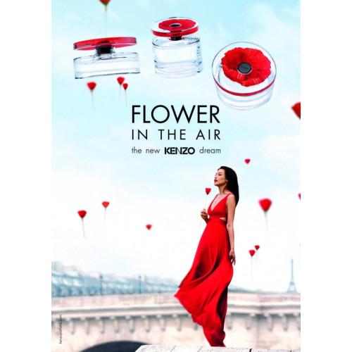 Kenzo Flower In The Air 100ml eau de parfum spray