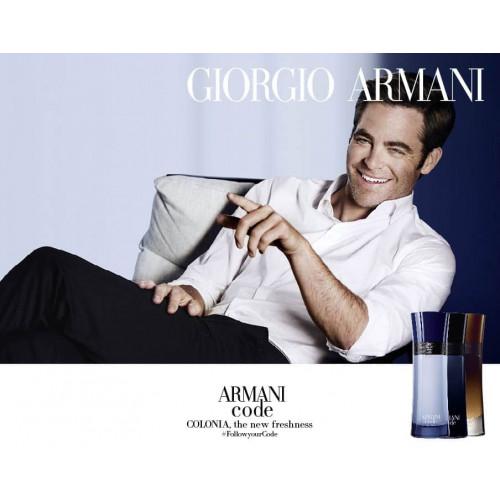 Armani Code Colonia 75ml eau de toilette spray
