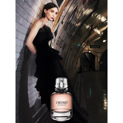 Givenchy L'Interdit 200ml Bodylotion