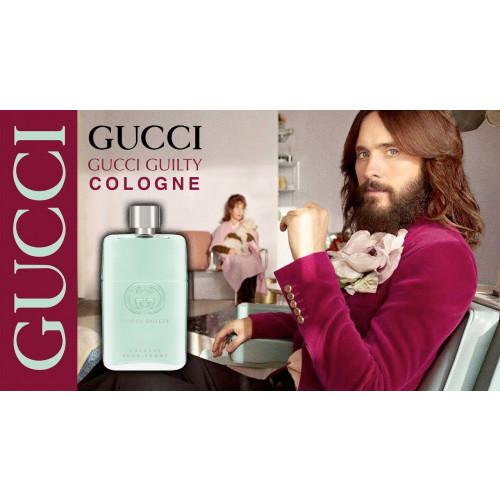 Gucci Guilty Cologne Pour homme 50ml Eau de Toilette Spray