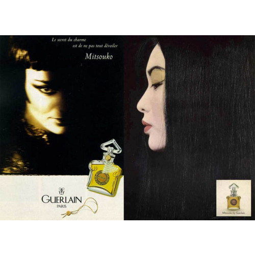 Guerlain Mitsouko 75ml eau de parfum spray