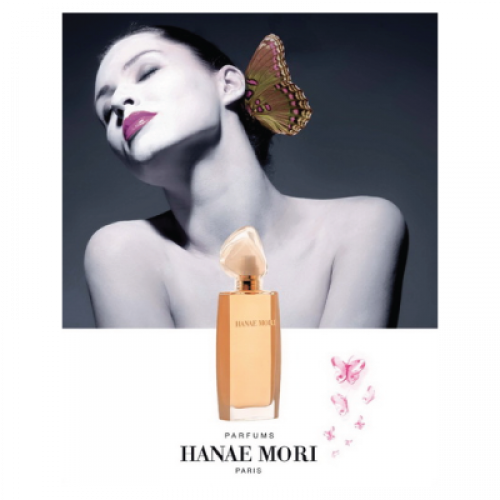 Hanae Mori Butterfly 50ml eau de parfum spray