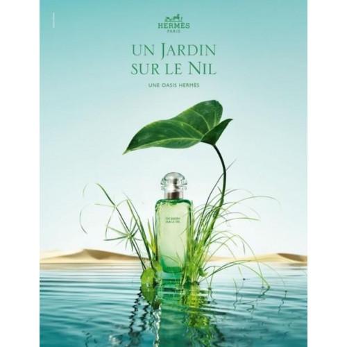 Hermes Un Jardin Sur le Nil Set 100ml eau de toilette spray + 80ml Bodylotion