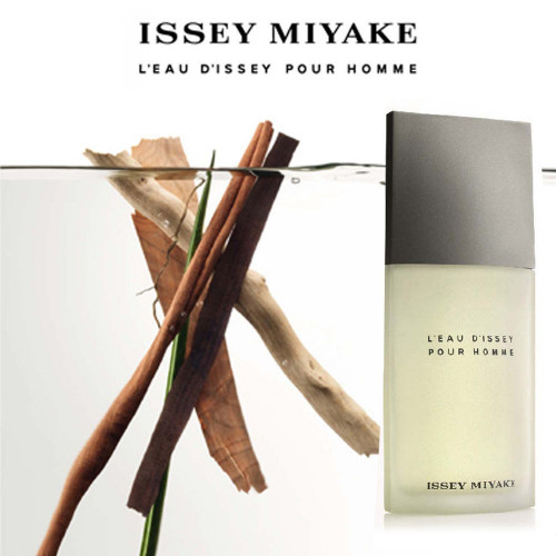 Issey Miyake L'eau D'issey Pour Homme 200ml Showergel
