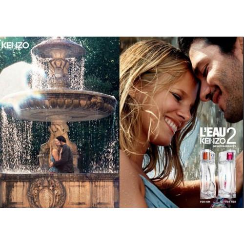 L'eau 2 Kenzo pour Homme 100ml eau de toilette spray