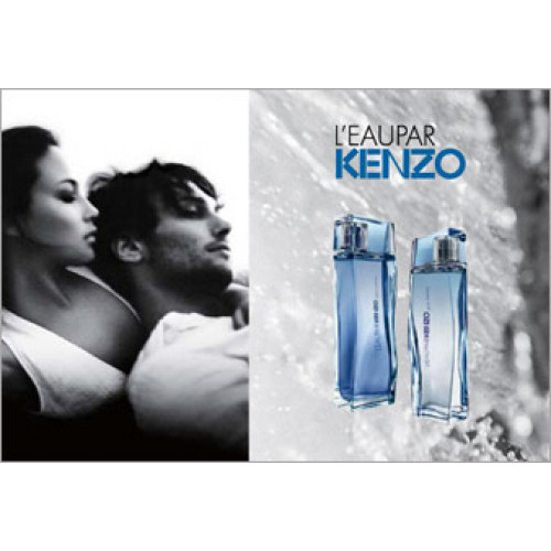 Kenzo L'eau Kenzo Homme 100ml eau de toilette spray