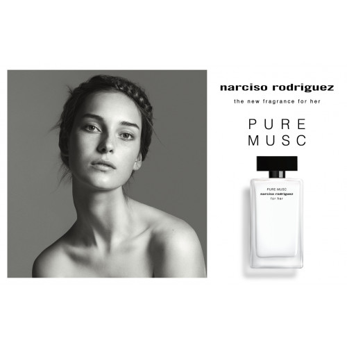 Narciso Rodriguez for Her Pure Musc Set 50ml eau de parfum spray + 75ml for her Bodylotion + 75 ml for her Showergel