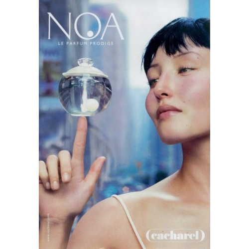 Cacharel Noa 50ml eau de toilette spray