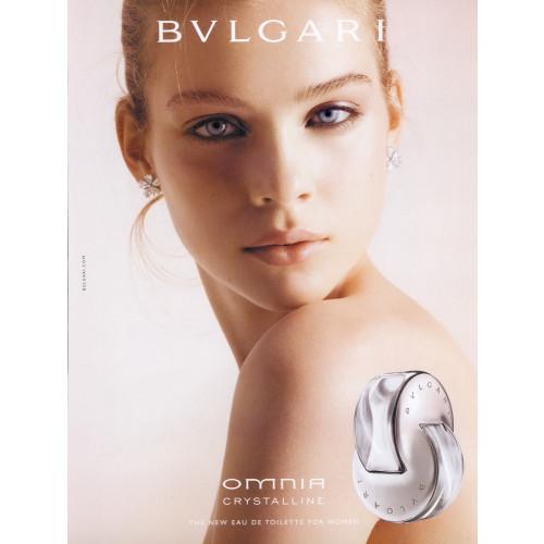 Bvlgari Omnia Crystalline Set 65ml eau de toilette spray + 75ml Bodylotion + 75ml Showergel + Toilettas