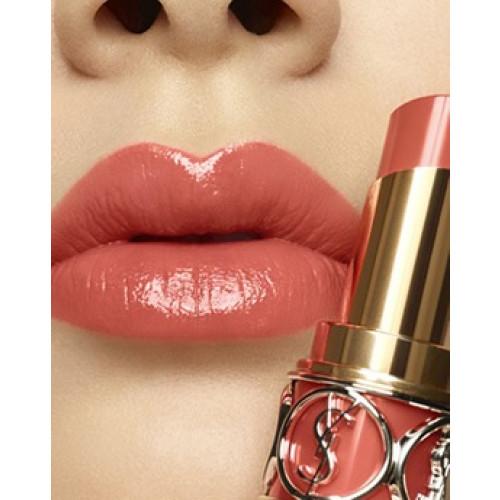 Yves Saint Laurent YSL Rouge Volupté Shine Lipstick 33 Fuchsia Cinema