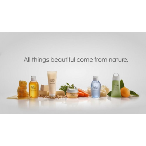 Shiseido Waso Quick Matte Moisturizer Oil-Free 75ml Gezichtscrème