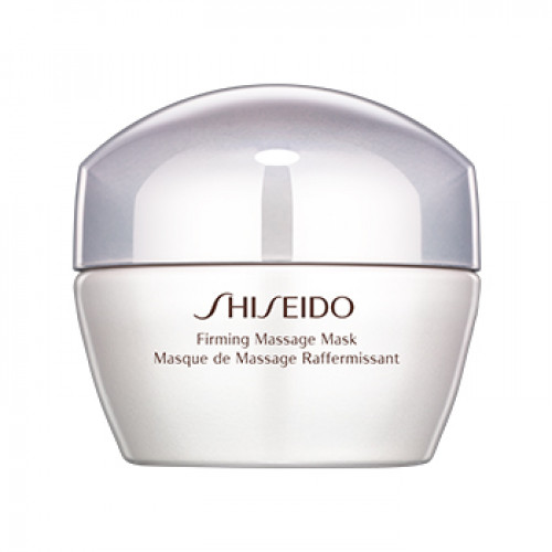 Shiseido Essential Firming Massage Mask 50ml